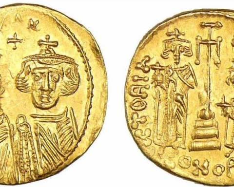 Constans 2 641-668
