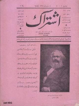 İştirak - 1910, Sosyalist gazete - Osmanlı Sosyalist Partisi yayın organı