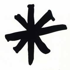 Kurt Vonnegut - Götdeliği Yıldızı