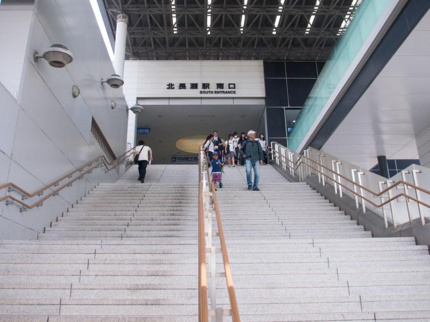 JR北長瀬駅