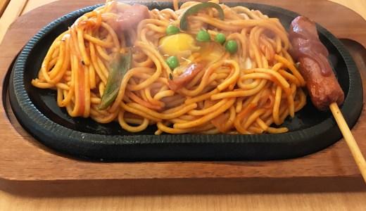 【フェリーチェ】鉄板シリーズが名物の軽食喫茶(倉敷市真備町)