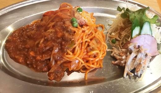 【ゴールデン・ケチャップ】懐かしのナポリタン専門店!アツアツモチモチの麺が最高!ランチ・チョイ吞に最適(福山市三之丸町)