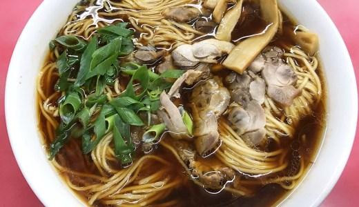 【一久】笠岡市大宜〜笠岡ラーメン元祖の味を継承する郊外の老舗