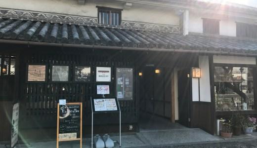 OMIYA!ライター写真講習@倉敷に参加しました!