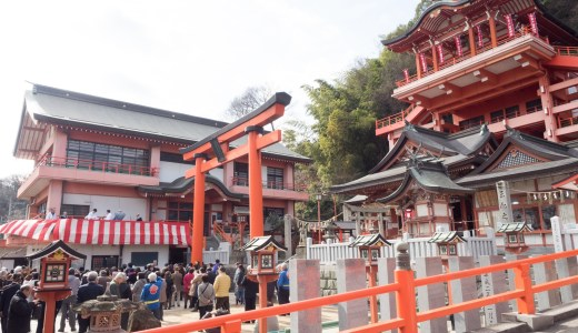 【草戸稲荷神社 節分祭】 2月3日節分に開催!福山市 最多参詣者数の神社の豆まき会