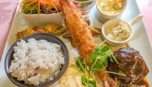 【コムシェトワ】ハンバーグと巨大エビフライがおすすめの洋食店(福山市霞町)