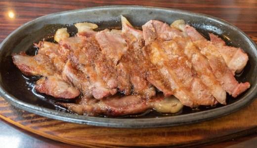 【モカ】豚の生姜焼きがうまい老舗喫茶店。テーブル席が多数あり(総社市中央)