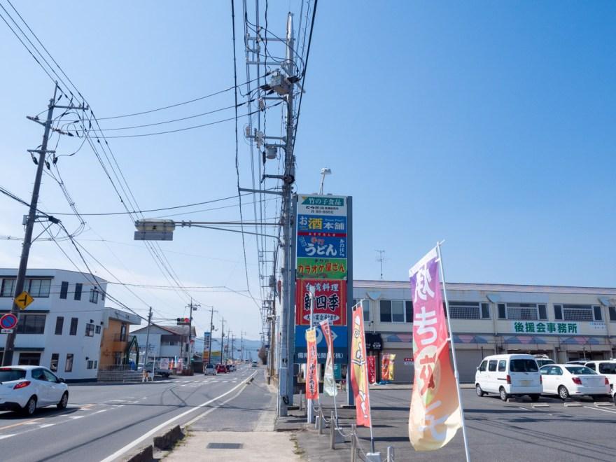 かわはら:店の前の道路 総社側から矢掛方面を見る