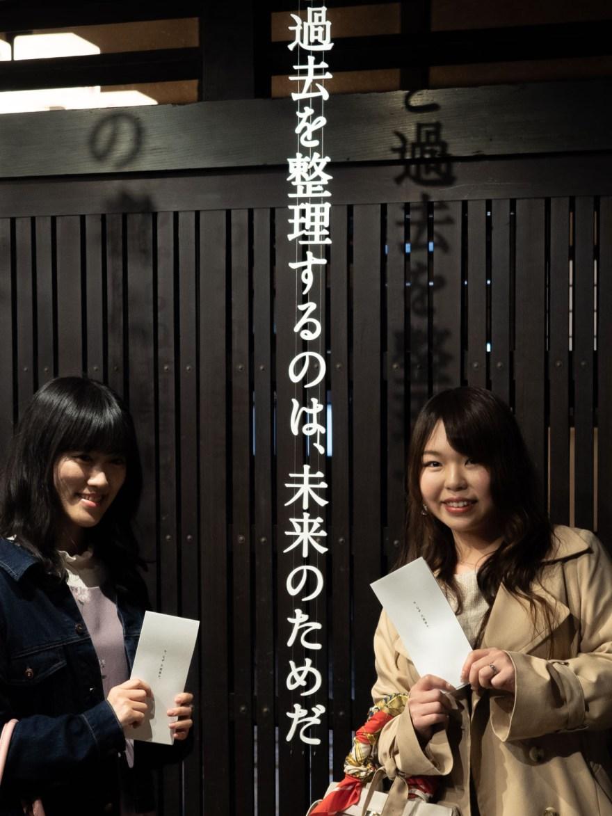 第1回倉敷とことこ 春の交流会@倉敷美観地区:撮影会 大原本邸 土間