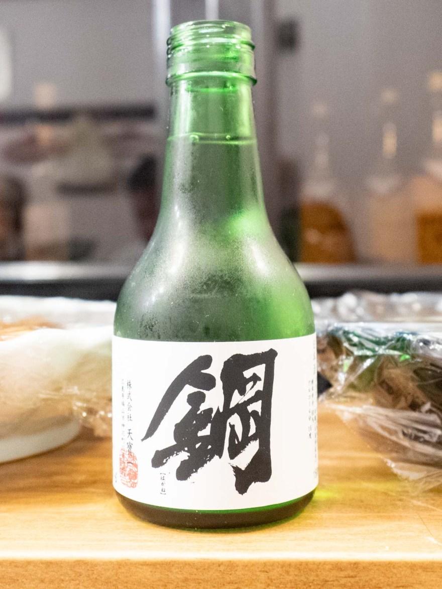春雨:日本酒 鋼