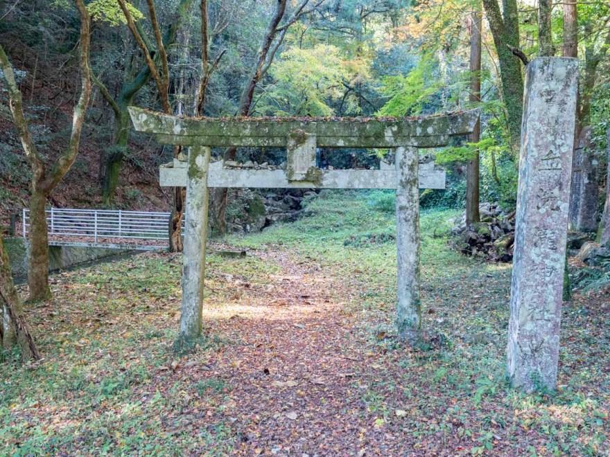 血洗の滝・血洗滝神社:鳥居・社号標