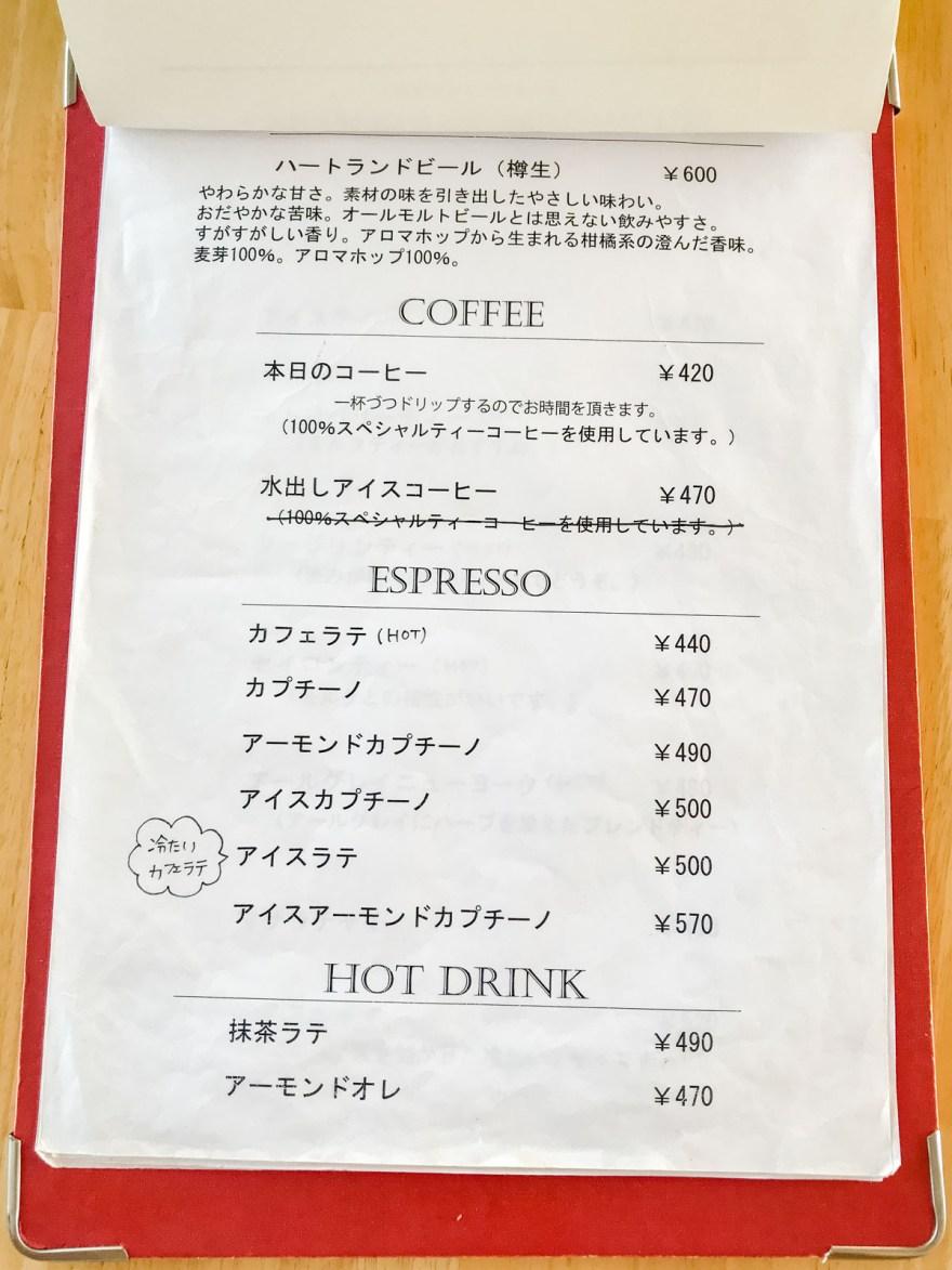インダストリー:2階のカフェのメニュー