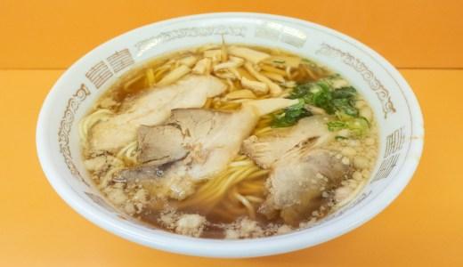 【十八番】スッキリとした味わいの尾道系醤油ラーメン。福山市を代表する老舗ラーメン店