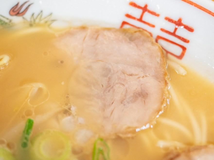 陽気 福山店:ラーメン(中華そば)