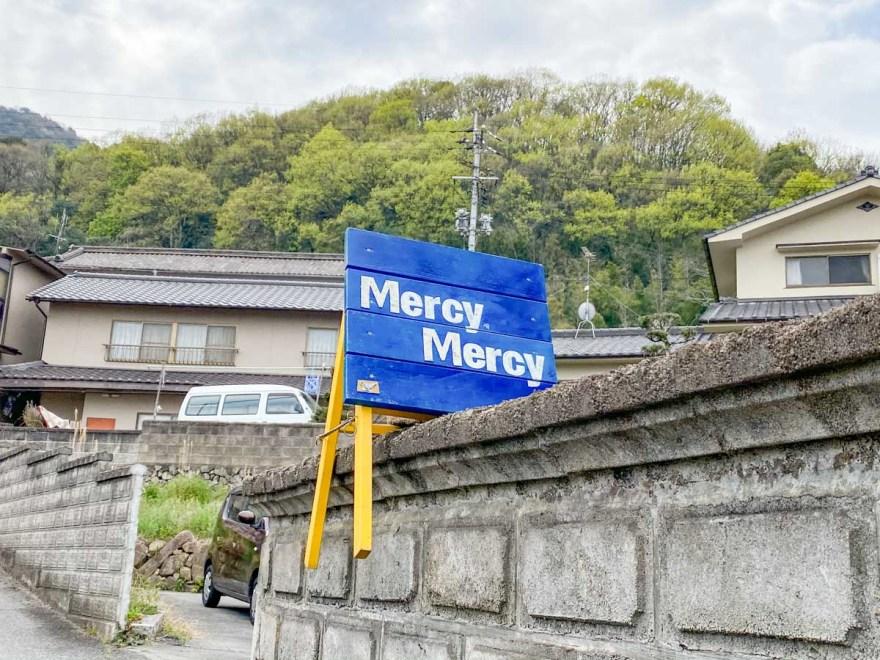 Mercy,Mercy 彷徨うカレーへの行き方