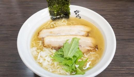 【がら】鶏油が香る琥珀色のスープのオリジナル塩ラーメン。醤油ラーメンやつけ麺もあり(福山市南蔵王)