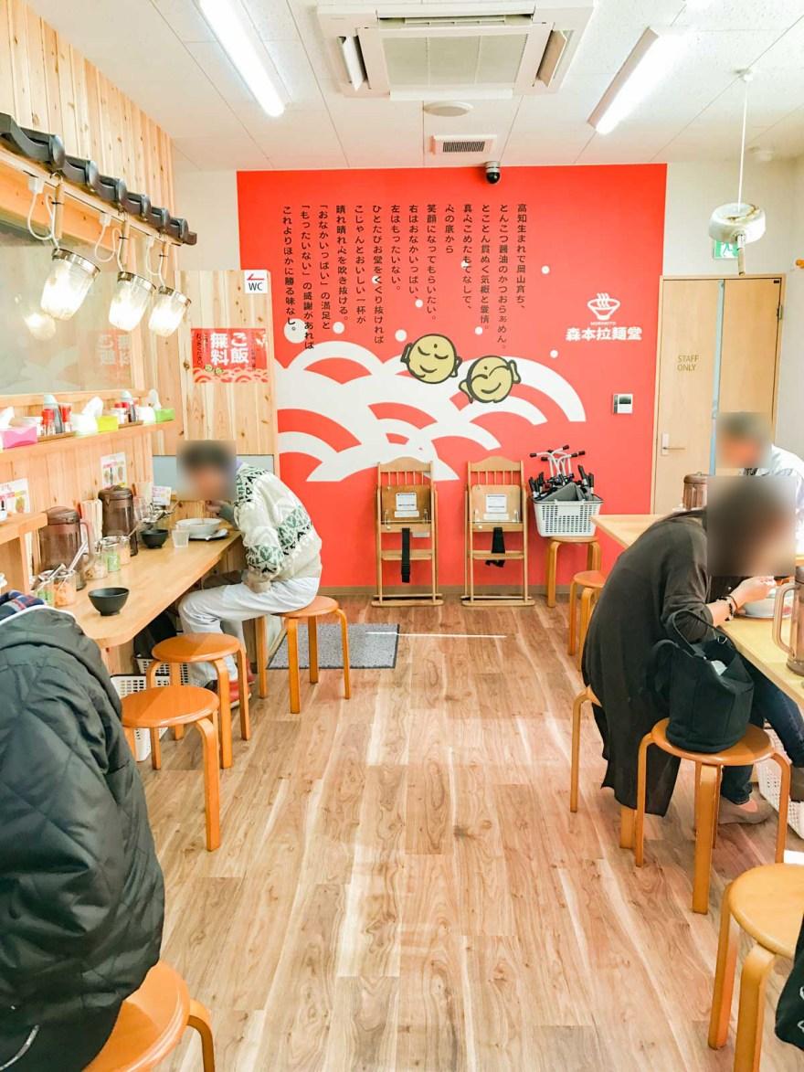 森本拉麺堂:店内のようす