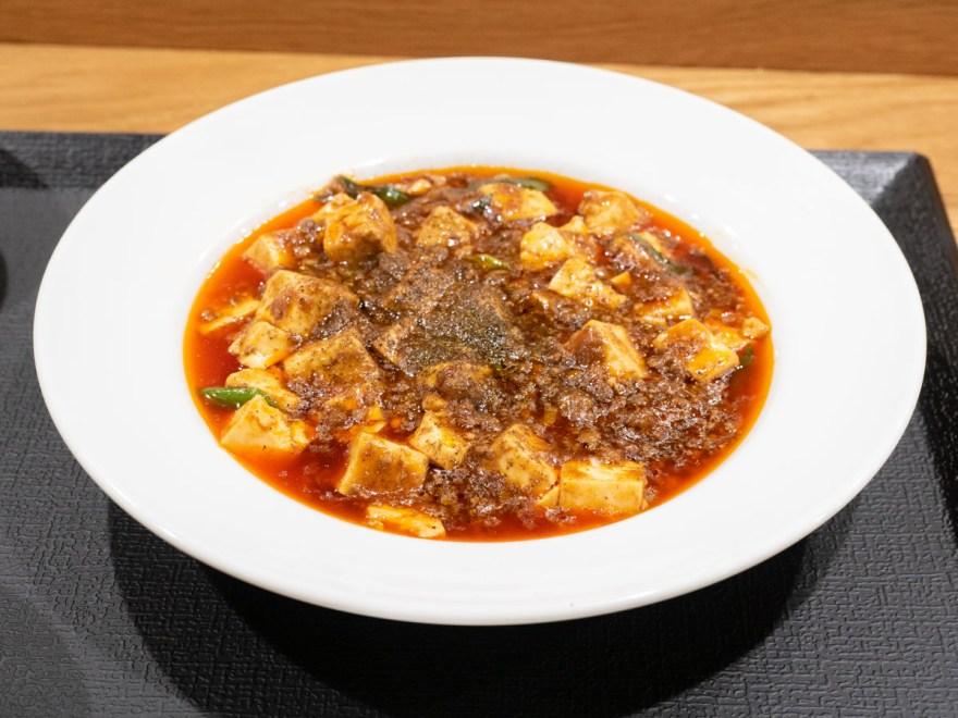 華すみ:特選四川麻婆豆腐セットの麻婆豆腐