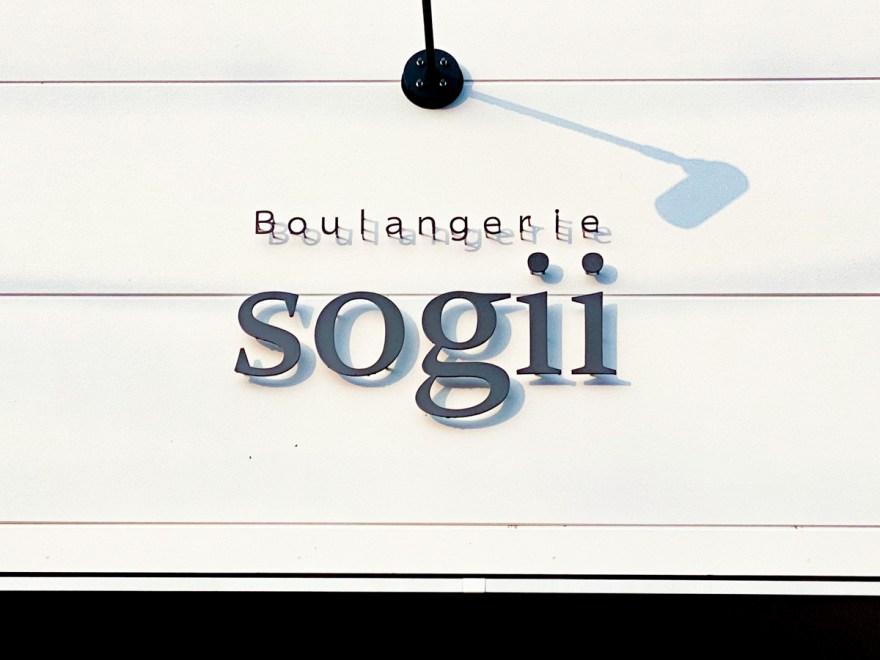 ソギー西町店