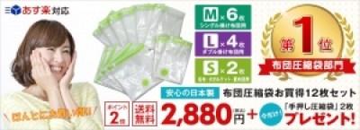 20170506_assyuku01.jpg