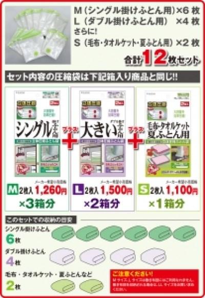 20170506_assyuku02.jpg