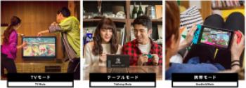 Nintendo Switch_02