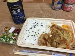 20170620_弁当
