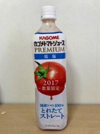 20170818_カゴメトマトジュースプレミアム2017_01