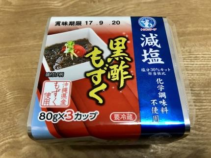 20170901_もずく酢