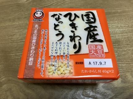 20170901_納豆01