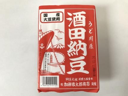 納豆_加藤敬太郎商店_酒田納豆