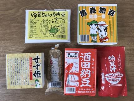 納豆_酒田購入