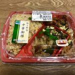 【新商品】ファミマ「彩り弁当 中華御膳」を食べました♪