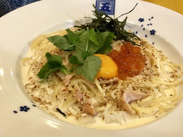 五右衛門パスタ サーモンといくらと新玉葱の和風カルボナーラ 白味噌風味