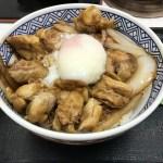吉野家新商品!「鶏すき丼」