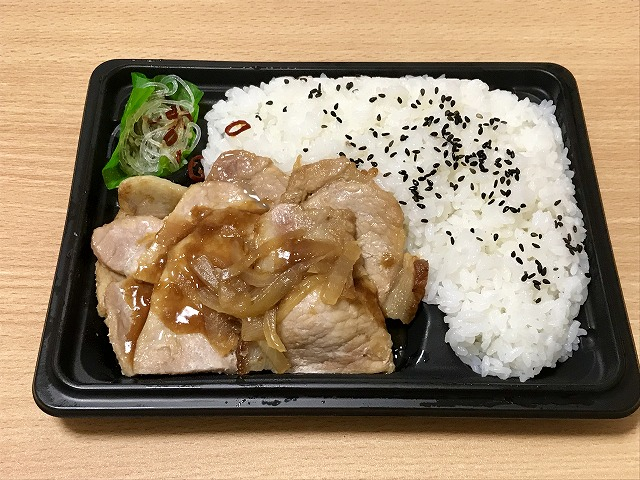 ローソン-豚ロース生姜焼弁当