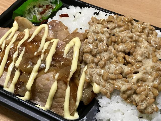 ローソン-豚ロース生姜焼弁当-納豆