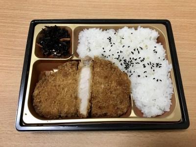 ローソン-新潟コシヒカリロースとんかつ弁当