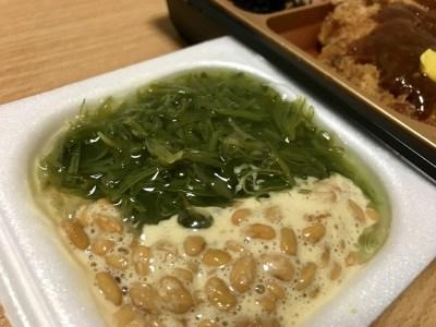 ローソン-新潟コシヒカリロースとんかつ弁当-納豆