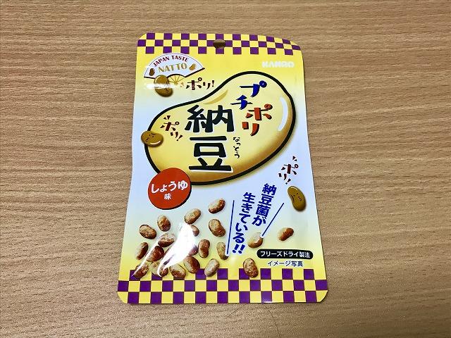 カンロ_プチポリ納豆_しょうゆ味