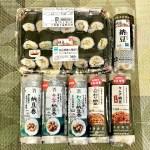 【保存版】7月10日は納豆の日!コンビニ3社の納豆巻を徹底比較しました♪