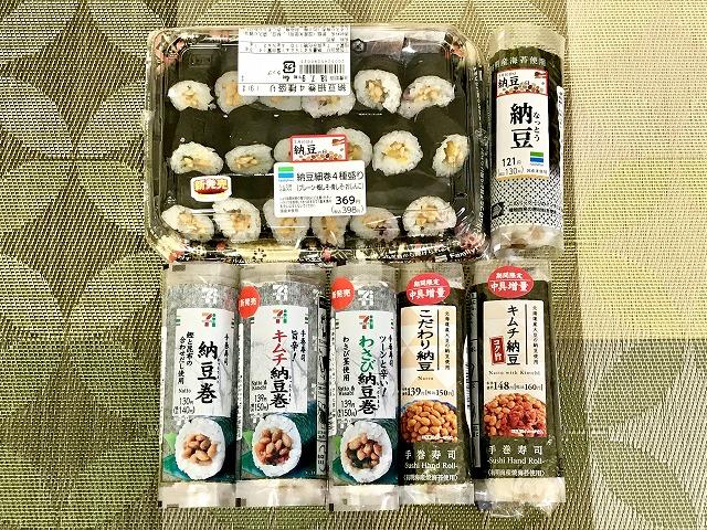 コンビニ_納豆巻_2018