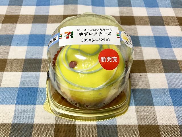 セブン_スイーツ_ヨーヨーみたいなケーキ ゆずレアチーズ_01