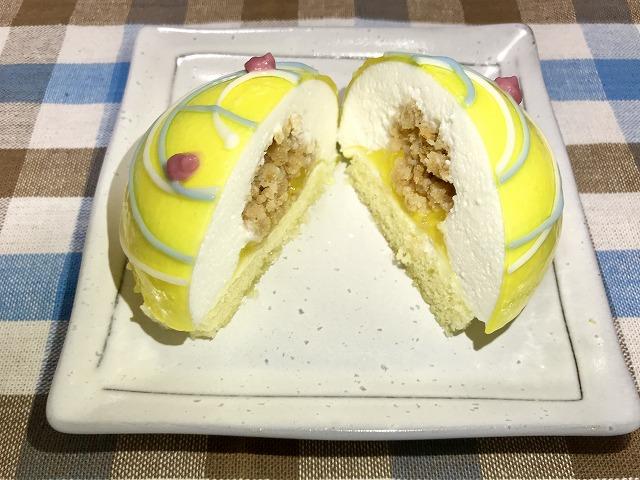 セブン_スイーツ_ヨーヨーみたいなケーキ ゆずレアチーズ_04