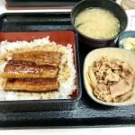 今週金曜7月20日は土用の丑の日「吉野家の鰻重」を食べてきました♪