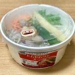 【ファミマ新商品】酸味と辛味の「トムヤンクンスープ」