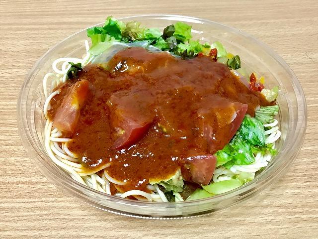 20180712_セブン_野菜と食べる冷たいパスタ!生ハムとトマト_07