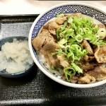 【吉野家・新夏メニュー】ポン酢でさっぱり♪「おろし牛カルビ丼」