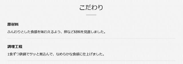 セブン_特性親子丼