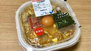 20180906_セブン_特製親子丼_01